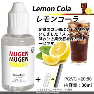 レモンコーラ 電子タバコ リキッド プルームテック プラス カートリッジ 大容量  補充 互換 カプ...