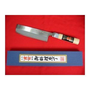 「土佐清龍作」菜切包丁(両刃)18cm|rakucho-webstore