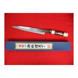 「土佐清龍作」柳刃包丁(両刃)21cm|rakucho-webstore