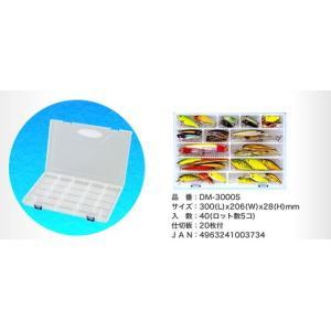 リングスター DM−3000S|rakucho-webstore