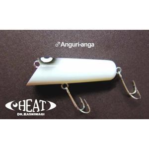 HEAT Anguri-anga アングリ・アンガー(ダーター)|rakucho-webstore