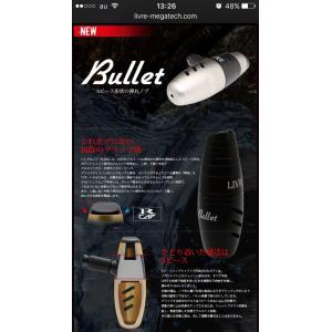 LIVRE ハンドルノブ 「billet」 ダイワ用|rakucho-webstore