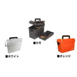 プラノ フィールドボックス オレンジ 1612−50|rakucho-webstore