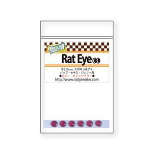 ラッティーツイスター RAT EYE OrangeBerry・LimeGreen|rakucho-webstore