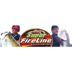 バークレイ Super FireLine (スーパーファイヤーライン)  600m巻 1.0・1.2・1.5・2.0号|rakucho-webstore