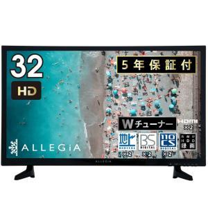 テレビ 32型 32インチ HD 録画・外付HDD対応 Wチューナー内蔵  5年保証 壁掛け対応 A...