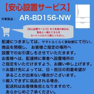 冷凍庫150L【四国】安心設置サービス(リサイクル回収なし)