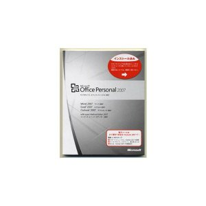 開封品 Microsoft Office 2007 Personal マイクロソフト オフィス パーソナル OEM版 メモリ付の商品画像|ナビ