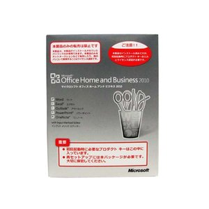 [新品]Microsoft Office Home and Business 2010 日本語 OEM版【新品未開封】