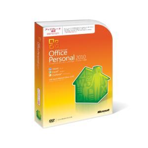 [新品]Microsoft Office Personal 2010 アップグレード優待版