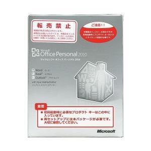 [開封品]Microsoft Office Personal 2010 OEM【美品!】