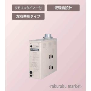 コロナ 石油ふろ釜 ニューハイパット 屋内用 BS-2050GTD リモコンタイマー付(BS-2040GTDの後継品) rakudenmart