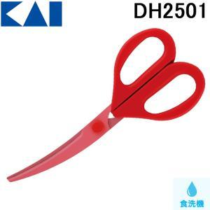 (キャッシュレス5%還元)貝印 DH-2501 料理家の逸品 カーブキッチンバサミ DH2501 K...
