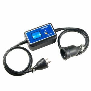 カスタム EC-200 単相2線 200V用エコキーパー