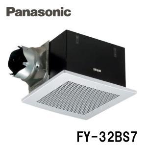 パナソニック FY-32BS7 天井埋込形換気扇 一室換気用 ルーバー別売タイプ|rakudenmart