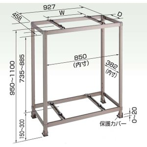 オーケー器材 アルミキーパー 二段置台 K-AW8H (旧品番 K-AW8G) rakudenmart