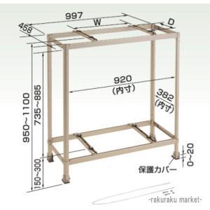 オーケー器材 アルミキーパー 二段置台 K-AW8HL (旧K-AW8GL) rakudenmart