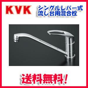 (送料無料)KVK KM5011T キッチン 流し台用シングルレバー式混合栓 rakudenmart