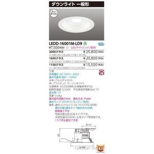 東芝ライテック LEDD-16001M-LD9 ライトエンジンDL一般形Ф150|rakudenmart