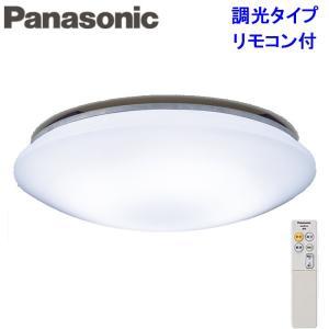 (送料無料)パナソニック LHR1813D LEDシーリングライト 調光(単色)タイプ 〜10畳 リモコン付 (LHR1811NHの後継品)|rakudenmart