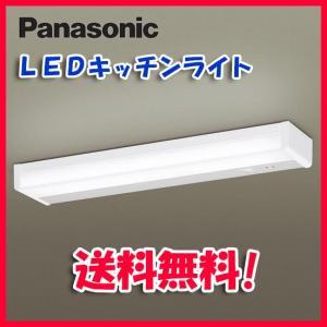 (送料無料)パナソニック LSEB7106LE1 棚下直付型 LED(昼白色)キッチンライト 両面化粧タイプ・コンセント付|rakudenmart