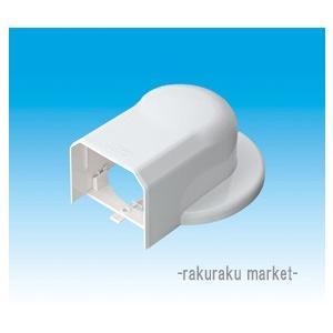 因幡電工 スリムダクトMD室内用 MW ウォールコーナーエアコンキャップ用 85タイプ ネオホワイト MWM-85 rakudenmart