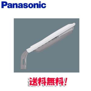 (送料無料)パナソニック NNY20323LE1 LED(昼白色)防犯灯 明光色・ASA樹脂製 防雨型・明るさセンサなし|rakudenmart