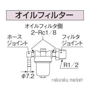 コロナ 石油給湯器部材 油配管部材 オイルフィルター OS-52 rakudenmart