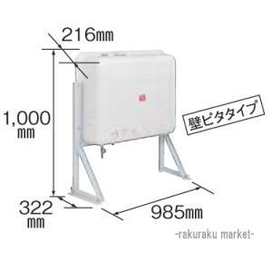 (法人様宛限定)コロナ オイルタンク 灯油タンク 容量90リットル 屋外用 TC-90X rakudenmart