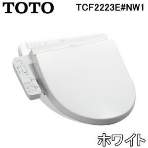 (送料無料)TOTO 便座 ウォシュレットBV2 TCF2222E #NW1 ホワイト 脱臭機能付 rakudenmart
