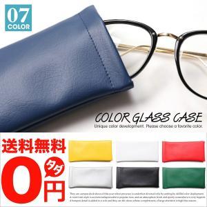 メガネケース 眼鏡ケース おしゃれ かわいい スリム 革 レザー ソフト めがねケース メガネ入れ ...