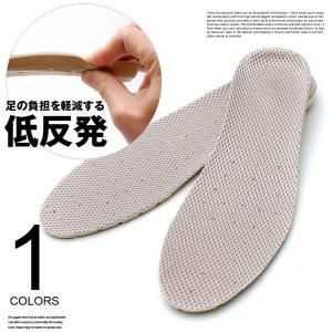 インソール メンズ 低反発 ブーツ スニーカー シークレット 中敷き エアークッション 衝撃吸収 靴 サイズ調節