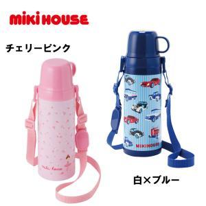 ≪商品紹介≫  ハンドル式コップがついたステンレスボトル(まほう瓶水筒)です。    保温・保冷がで...