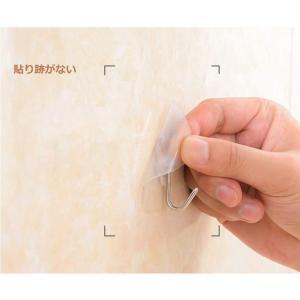 30枚セット 粘着フック 壁掛けフック 透明なフック 壁 傷つけない 穴開けない 防水 耐荷重10KG 6x6cm|rakuget