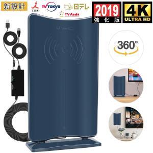 室内 HD テレビ アンテナ,最新強化版地デジアンテナ 卓上 TV アンテナ UHF VHF対応 ブースター 120KM受信範囲 USB式|rakuget