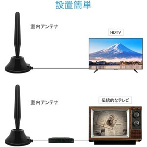地デジ 室内アンテナ HDTV テレビアンテナ 100KM受信範囲 高感度 UHF VHF対応 車載 卓上アンテナ 5mケーブル 設置簡単|rakuget
