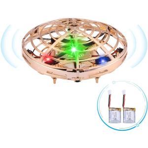 Powerextra ドローン ラジコン 子供向けおもちゃ ハンドコントロール 高度維持 360度回転 ドローン ラジコン 子供と大人用ドロ|rakuget