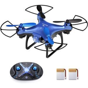 SNAPTAIN ドローン おもちゃ 小型 ミニドローン バッテリー2個付き 最大飛行時間14分 放り投げ飛行機能 高度維持機能 ヘッドレス|rakuget