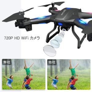 SNAPTAIN ドローン カメラ付き バッテリー2個付き 飛行時間15分 200g未満 WIFI FPV リアルタイム 720P HDドロ|rakuget