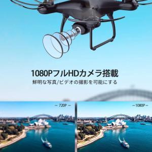 SNAPTAIN ドローン カメラ付き 1080P HD 120°広角カメラ 200g未満 最大24分飛行時間 WIFI FPVリアルタイム|rakuget
