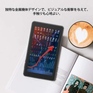 Dragon Touch タブレット 7インチ Android 9.0 RAM2GB/ROM16GB IPSディスプレイ WiFiモデル 日|rakuget