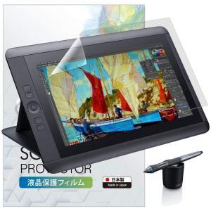 しっかりとした書き心地/上質紙 Wacom Cintiq 13 HD/Cintiq 13 HD Touch/Cintiq Companion|rakuget