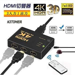 HDMI切替器 MVOWIZON 4Kx2K HDMI分配器/セレクター 3入力1出力 金メッキコネクタ搭載1080p/3D対応(メス→オス|rakuget
