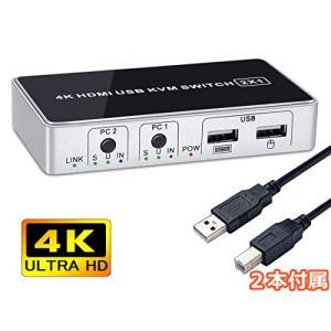 BLUPOW 2ポート 4K KVMスイッチ USBキーボード・マウス・HDMIモニタを共有 パソコン切替器 (PC2台用) pc 切り替え|rakuget