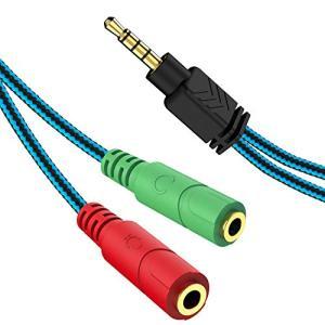 ヘッドセット変換ケーブル MillSO 3.5mmマイクとイヤホン変換コネクタ CTIAの4極(オス)→TRSマイク・音声(メス) 変換アダ|rakuget