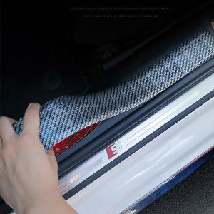 どの部分にも対応できる表面カーボンタイプの汎用モールです。  サイズ:長さ約2m 幅約3cm  裏面...