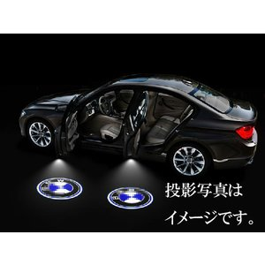 BMW ドア カーテシ ランプ 適合シリーズ