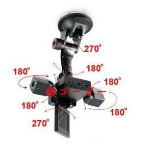 ドライブレコーダー 2個カメラ搭載 8LED 赤外線 広角120度 12V