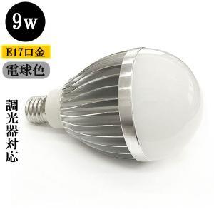 LED電球 E17口金 調光器対応 9W 900lm 電球色
