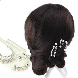Uピンパール髪飾りシルバー 2個セット  髪飾り 結婚式 和装 着物 ヘアアクセサリー 黒留袖 フォ...